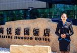 Hôtel Weihai - Weihai Haiyue Jianguo Hotel-4