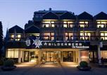 Hôtel Epe - Bilderberg Hotel De Keizerskroon-1