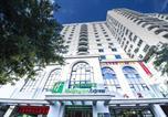 Hôtel Sanya - Holiday Inn Express Sanya Bay-2