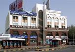 Hôtel Oman - Alwafa Hotel Flats-1