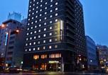 Hôtel Nagoya - Dormy Inn Premium Nagoya Sakae-3