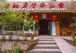 Hôtel Guilin - Guilin This Old Place Intl Youth Hostel-2