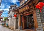 Hôtel Lijiang - Floral Hotel · Lijiang Fantu Boutique-2
