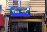 Hôtel Bhubaneshwar - Goroomgo Jagannath Lodge Puri-2