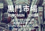 Hôtel Osaka - Kuromon Crystal Hotel-3