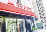 Hôtel Xian - Ibis Xi'an Small Goose Pagoda Hotel