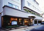 Hôtel Nara - Nara Hakushikaso-4