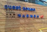 Location vacances  Corée du Sud - Embassy Guesthouse Itaewon-1