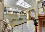 Hôtel Saint-Pétersbourg - Pushka Inn hotel-2