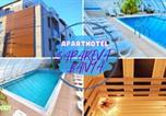 Hôtel Borovets - Аpart Hotel & Spa Sapareva Banya-1