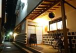 Location vacances  Japon - Kurashiki Guesthouse Kakure-Yado Yuji-inn-1