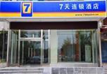 Hôtel Weifang - 7days Inn Anqiu Qingyun Hill-2