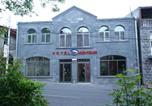 Hôtel Goris - Mthnadzor-1