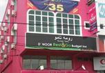 Hôtel Kota Bharu - D'Noor Budget Inn-1