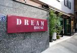 Location vacances Séoul - Dream Guesthouse-1