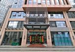Hôtel Guiyang - Zmax Hotel Guiyang Jinyang Exhibition City-1