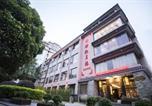 Hôtel Guilin - Aroma Tea House Former Jing Guan Ming Lou Museum Hotel-2