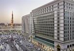 Hôtel Al Madinah - Madinah Hilton Hotel-1
