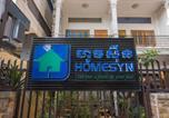 Hôtel Phnom Penh - Homesyn Hotel-2