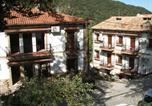 Location vacances Benamahoma - El Mirador-1