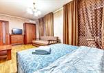 Location vacances Almaty - Уютная квартира в центре. Cozy apartment in the city center. 434-1