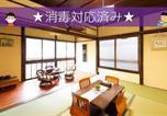 Location vacances Yokohama - Yokohama - House / Vacation Stay 4547-1