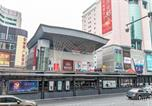 Location vacances Guangzhou - Guangzhou Tianhe District ·Gangding Subway Station·Computer City·-2