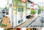 Hôtel Corée du Sud - Zibro H-1