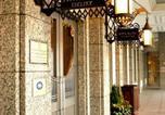 Hôtel Sapporo - Hotel Monterey Edelhof Sapporo-2