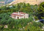 Location vacances Bains Arabes - Finca Del Valle-1