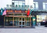 Hôtel Qinhuangdao - Greentree Inn Hebei Qinhuangdao Peace Avenue Express Hotel-3