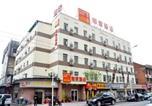 Hôtel Wuhan - Home Inn Wuhan Zhongshan Avenue Qiaokou Park-1