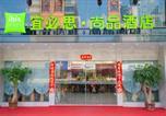 Hôtel Fuzhou - Ibis Styles Fuzhou Wuyi Square