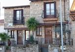 Location vacances Fermoselle - Casa Rural El Olivo / El Almendro-1