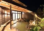 Hôtel Kagoshima - 美肌の湯 こしかの温泉-2