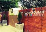 Hôtel Recife - Cosmopolitan Hostel-2