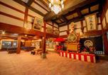 Hôtel Takayama - Okuhida Yakushi No Yu Honjin-3