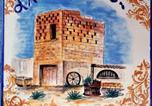 Hôtel Province de Trapani - L'Antica Torre-1