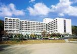 Villages vacances Gyeongju - Hanwha Resort Baekam Hot Springs-1
