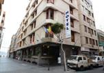 Hôtel Province de Las Palmas - Aparthotel Las Lanzas-1