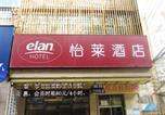 Hôtel Lanzhou - Elan Lanzhou Xiguan Shizi-1