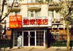 Hôtel Shanghai - Home Inn Shanghai The Bund Nanjing Road Pedestrain Street-3