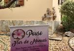 Hôtel São João Del Rei - Pouso Flor de Manacá-2