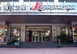 Hôtel Guangzhou - Jinjiang Inn Guangzhou Sun Yat-Sens Memorial Hall-2