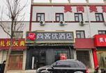 Hôtel Luoyang - Thank Inn Chain Hotel Luoyang Mengjin County Yellow River Avenue Bus Station-4