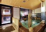 Hôtel Okayama - Dormy Inn Kurashiki Natural Hot Spring-2