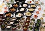 Hôtel Himeji - Dormy Inn Himeji Natural Hot Spring-4
