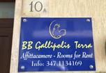 Hôtel Gallipoli - Bb Gallipolis Terra-1