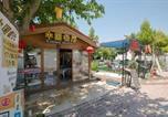 Location vacances  Turquie - Ozbay Hotel-2