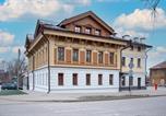 Hôtel Vladimir - Ilinka Hotel-4